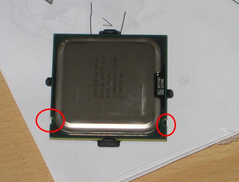 775 04 - Howto: Intel 775 CPU sockeln und boxed Kühler verbauen